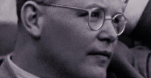 Dietrich Bonhoeffer Ebook Bargains
