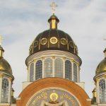Eastern Orthodoxy - Essential Books [A Reading List]