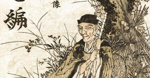 Matsuo Basho Five Haiku