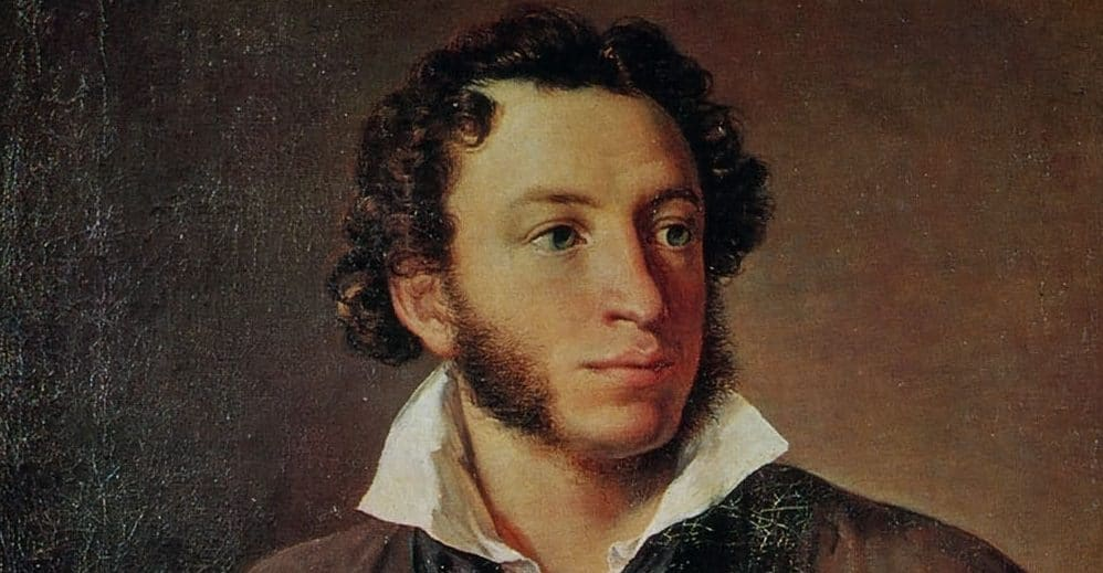 Alexander Pushkin poems