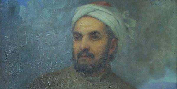Hafez Poems